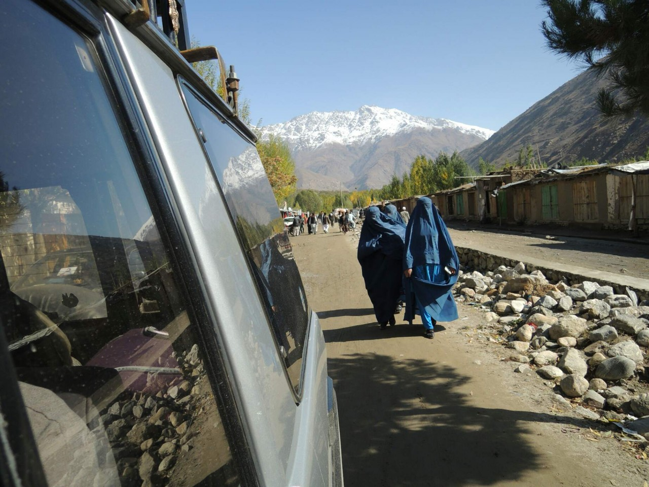 Covered women in Afghanistan